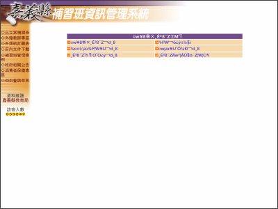 http://bsb.edu.tw/afterschool/?usercity=53