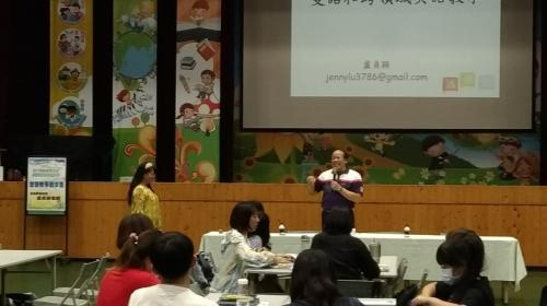 1090930雙語.跨領域英語教學研習_201017_23.jpg