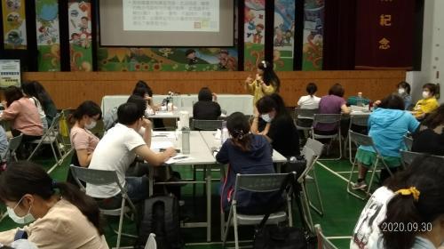 1090930雙語.跨領域英語教學研習_201017_138.jpg
