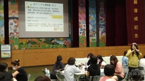1090930雙語.跨領域英語教學研習_201017_140.jpg